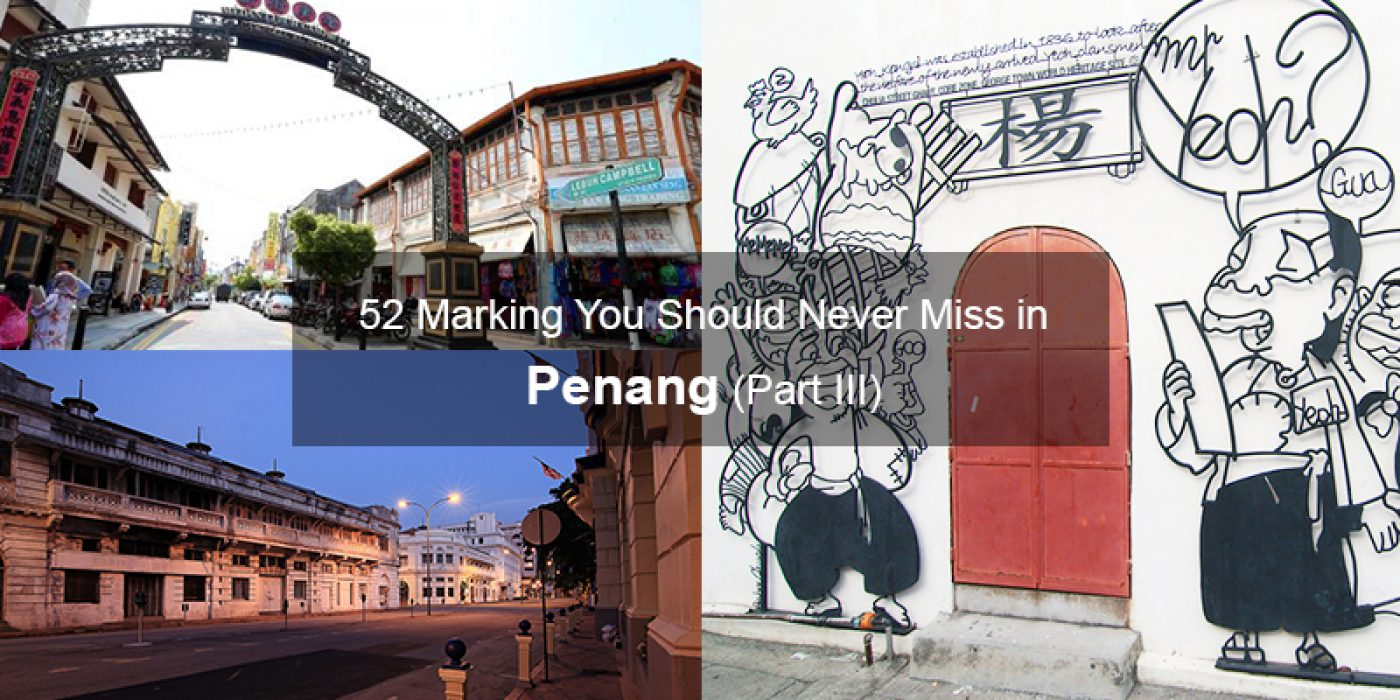 52 Marking You Should Never Miss in Penang (Part III)